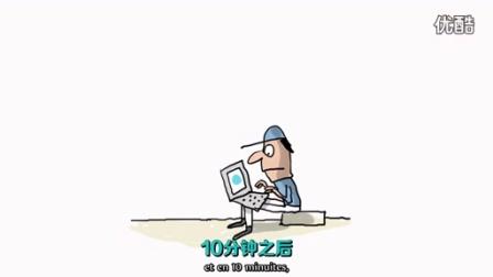 【一日一问】06 网络有什么危险 @柚子木字幕组