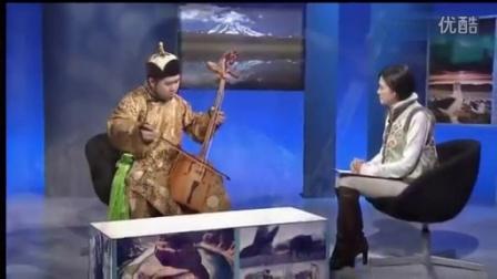 【地球證詞導讀】20140328 - 蒙古馬頭琴 (馬頭琴演奏家:林宗翰)