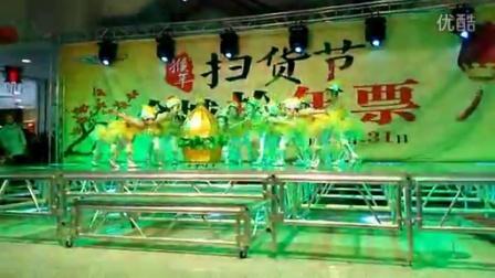 富拉尔基区王琳舞蹈学校2016年1月30日宝宝们演出节目《小鸡也疯狂》敬请大家观看^_^
