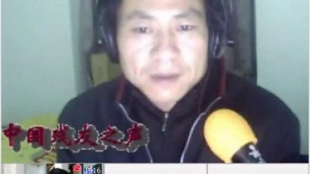 1月27日中国残友之声