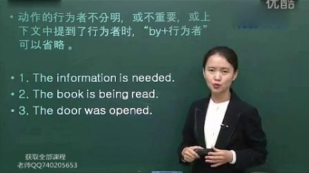 新概念英语-虚拟语气 I wish…类虚拟语气