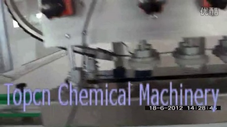 Filling and capping working video