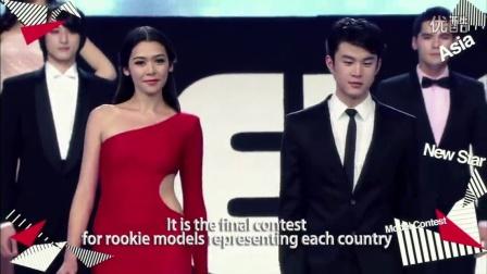 2016 亚洲模特盛典 in 水原 Spot video
