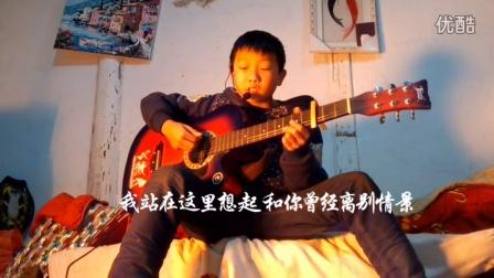 吉他弹唱 故乡 许巍