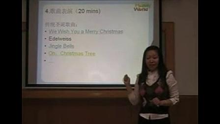 幼儿教师优质课视频圣诞节庆活动方案