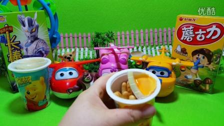 超级飞侠玩具 熊大熊二 一起食玩小熊维尼很奇趣蘑古力
