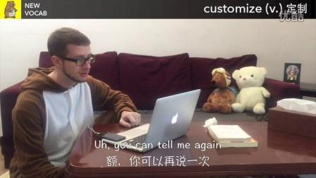 【王霸胆】如何用英语点餐?屌丝老外在中国用英语点披萨  趣味英语学习视频 英语口语日常对话  英语语法基础入门  英语音标发音教学视频 点餐英语视频课程