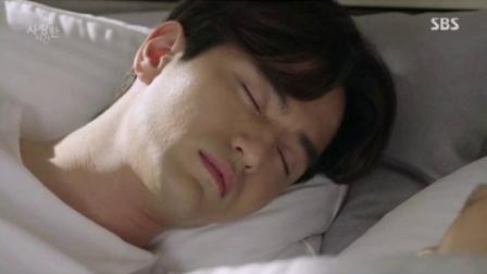 我可能不会爱你 台湾版 VS 韩剧版 当早上...|韩流小盆友