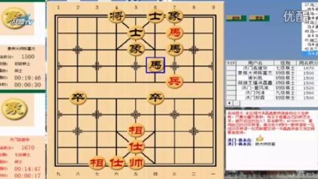 洪磊鑫直播间20160101陈富杰做客30秒快棋表演