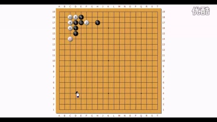 """老刘围棋系列讲座之《老刘说恶手最后一期》""""总结"""""""