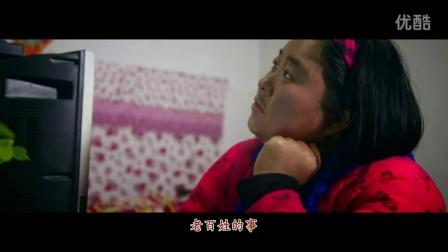 20集电视连续剧《二妮的山村梦》片头曲《老百姓的事》抢鲜看