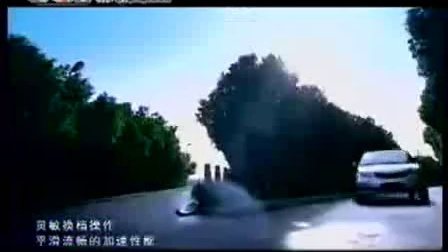一汽汽车————选择篇0015秒