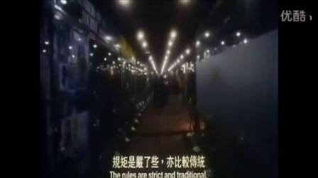 Beyond - 岁月无声 电影#红灯区#插曲