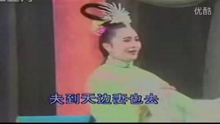 湖南益阳花鼓戏大全 益阳花鼓戏《孟姜女送夫》