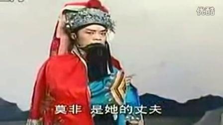 湖南益阳花鼓戏大全 经典花鼓戏《县太爷哭牛》1
