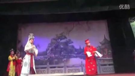 湖南益阳花鼓戏视频 春草闯堂 第一集共七集