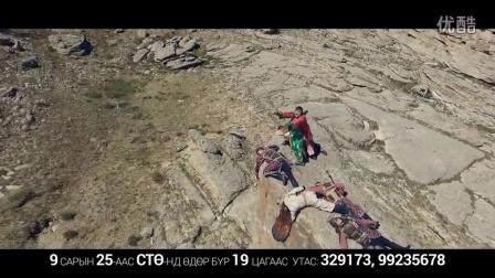 X tuts - Shildeg reklamuud hoshin shog commercial