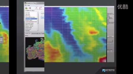 Intrepid Geophysical Data Processing Software