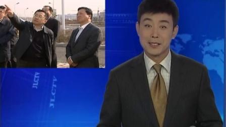 吉林市电视台 主持人林涛江城新闻