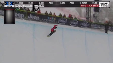 Xuetong Cai wins Women's Snowboard SuperPipe bronze X Games Aspen 2016
