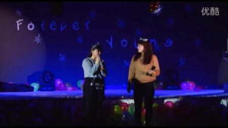 2016年辽阳市金华电脑学校元旦表演歌曲《一眼万年》