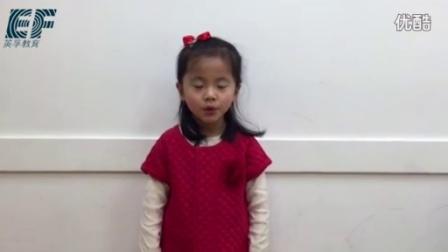 2016英孚全球英语挑战赛-梦想星秀 EF Challenge 雷昕怡 上海