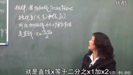 数学初中3下26.2  用函数观点看一元二次方程(一)