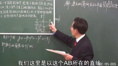 数学初中3下26.3  实际问题与二次函数(三)