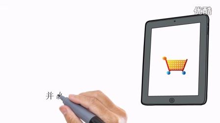 2016如何视频营销(中文手绘视频软件制作修改版)?
