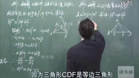 数学初中3下27.2  相似三角形的判定(二)