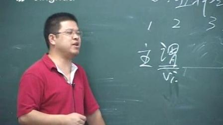 高中英语第2讲五种基本句型1全套Q418768025