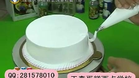 王森艺术西点蛋糕装饰基础篇2_标清