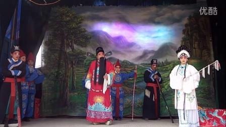 下南京–郑三豫剧团