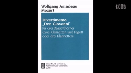 Wolfgang Amadues Mozart: Divertimento