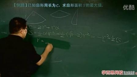高考數學一轮复习三角函数的图像与性质