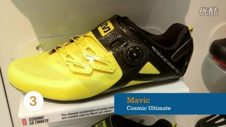 Top 5 - Road Cycling Shoes