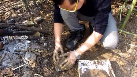 (旧版)野外生存技巧:烧制陶碗陶器(上)荒野求生