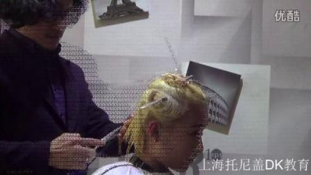 托尼盖 剪发视频 托尼盖经典剪裁 美发