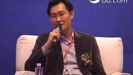 马化腾李彦宏马云首次对话:一小时掌声不断_科技_腾讯网 (1)