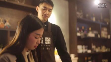 苍岚拾咖啡馆新春宣传片