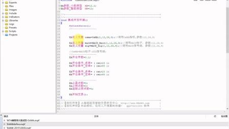 MT4智能交易编程视频教程-第16课-OsMA指标 QQ973201383