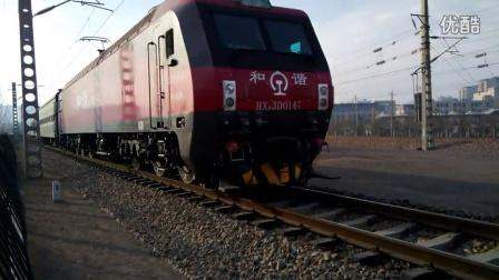 乌海站 HXD3D牵引乌海西到包头东6852次列车