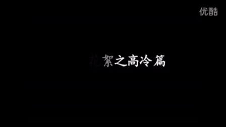 爱剪辑-外景花絮第一弹mp4
