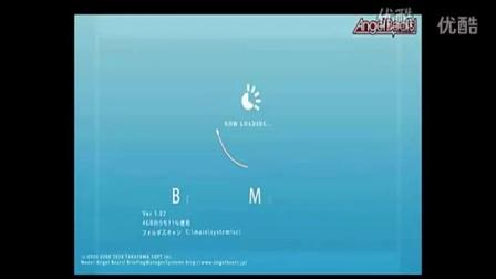 【新之助】SSS团片头——专用(复刻)