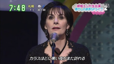 Enya - Echoes In Rain (ZIP!, 11th.Dec.2015) _masahiro_HDMania