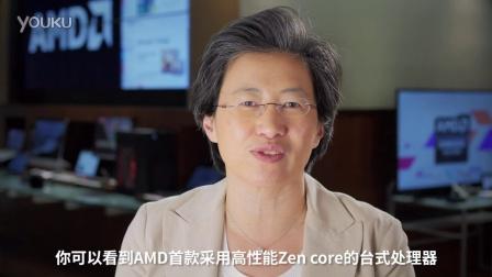 """芯""春拜年 AMD Dr. Lisa Su祝大家新春快乐"