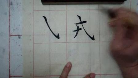 斜钩(戎戒)1