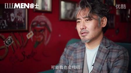 "ELLEMENx吴秀波 | 遭遇""逼婚""怎么办?"