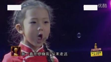 CCTV-7阳光大道为你点赞  徐金慧加油