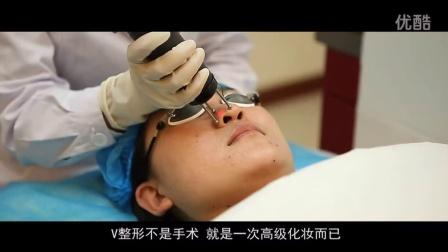大美中国——卫康医美宣传片